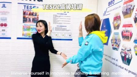 TESOL高级课程培训DAY3