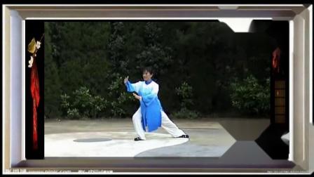 饶红28式武当三丰太极拳 (重配乐--一念心清净)