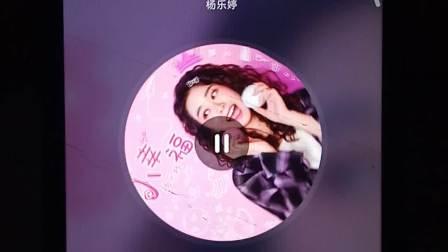 小幸福/杨乐婷 20200829