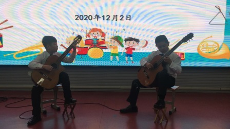 古典吉他合奏《我和我的祖国》20201202