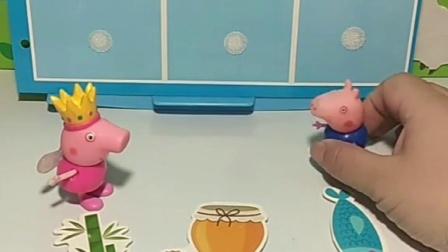 小猪佩奇来找乔治,让乔治回家,不料乔治不回家