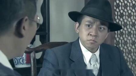 男子跟日本鬼子打麻将,扮猪吃老虎,最后一把牌教鬼子做人