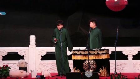 【叫什么不吃饭字幕组】20190208 师父专场助演 周文王 孟鹤堂 周九良