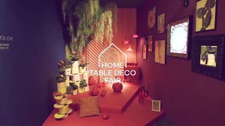 韩国家居装饰展Home Table Deco Fair