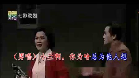 327沪剧~~聚散两依依