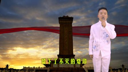 童声诵国学-黄承睿