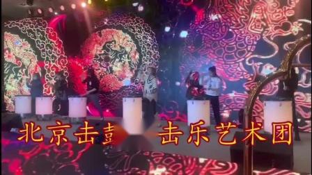 北京年会推荐节目北京水鼓舞蹈演出中国鼓教学