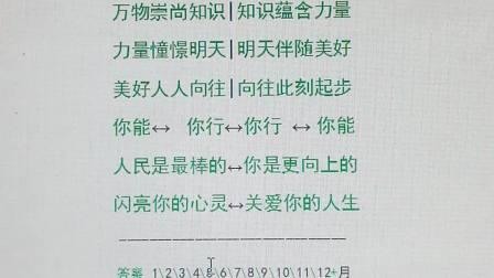 ☀52英语)52日语:序号13-B-19 *基数词=?