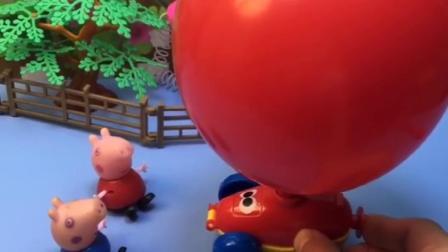 小猪佩奇乔治发现小飞机,不料小飞机停下,带佩奇乔治去玩