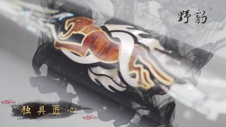 [乔氏台球]半决赛 赵汝亮vs楚秉杰 2020中式台球大师赛