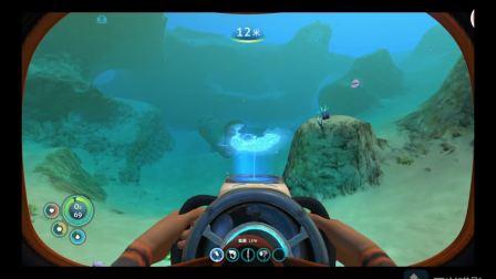 【沐茸可】深海迷航,终于有了建筑枪