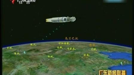 《广东新闻联播》20111101.mp4