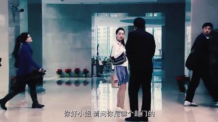 跨越千年小川化身霸道总裁和玉漱再相遇,只一眼便一见钟情了,真是命中注定
