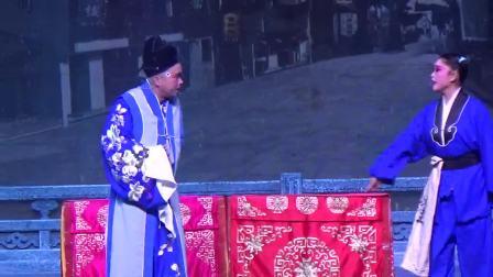 锦绣婺剧团《白鲞娘》
