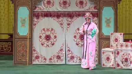 《金龟记》(主演:康静;2020、12、06、长安大戏院)字幕版