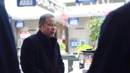 2020年金宇商贸宣传片