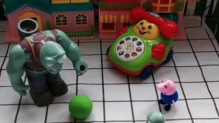 巨人喝醉了要打小鬼,乔治报警了