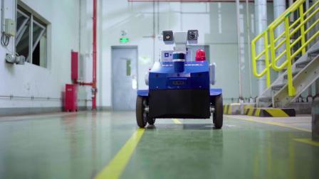 巴斯夫数字化之旅:5G智能巡检机器人