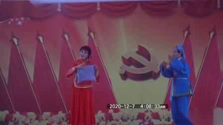 《夫妻观灯》大石乡田祥嘴演出(_高清)(庚子年冬)