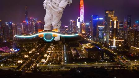 金焱磊导演作品:《深圳夜之城》概念版