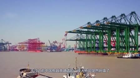 越南3千亿大桥坍塌,百万民众却指责中国,要求赔偿一座港珠澳