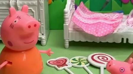 猪妈妈下班回家带糖果,乔治回家喜欢吃什么呢,猪爸爸还不帮忙!