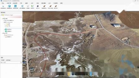 图新地球公路工程电子沙盘