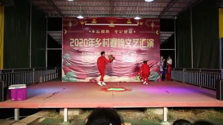 2020年湖南省衡阳市石鼓区乡村春晚文艺晚会