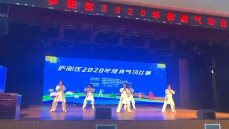 庐阳区健身气功比赛海棠街道代表队荣获二等奖!