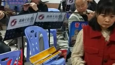 田庄十音八乐队演奏《犯孔词》司鼓许先生,演唱林美女(2020,12,11号)