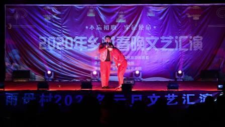 2020年衡阳市蒸湘区乡村春晚文艺晚会(二)