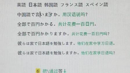 52英语☀52日语:序号13-C-13 *疑~=?