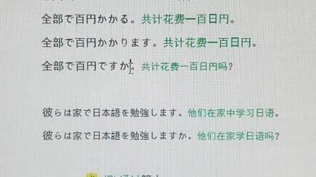 🌞52英语☀52日语:序号13-C-14 *共计~=?