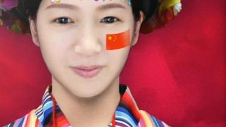 我爱你中国!我爱你酷酷!