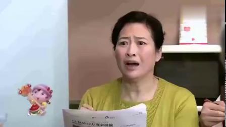 独生子女的婆婆妈妈:豪门父子竟然同时要生孩子,太尴尬了