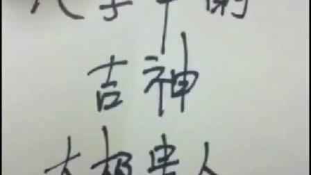深圳算命准的师傅,深圳哪里有算命算得比较好的