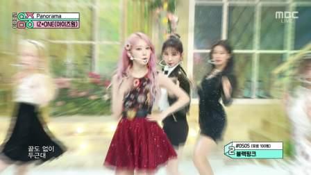 201212 IZONE - Panorama (MBC Show Music Core)