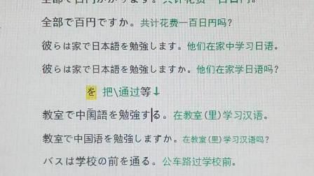 🌞52英语☀52日语:序号13-C-17 *问=?