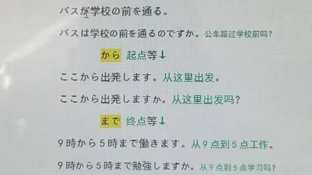 🌞52英语☀52日语:序号13-C-18 *通过点/大利/小益=?