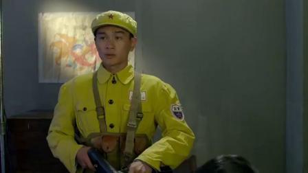 惊蛰:刘姨特务身份暴露被抓,红姑甩开公安跟踪,与组织联络