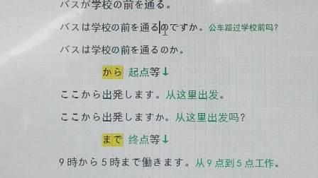 🌞52英语☀52日语:序号13-C-19 *简+敬+问=?