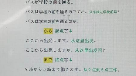🌞52英语☀52日语:序号13-C-20 *敬简体☞语言=?