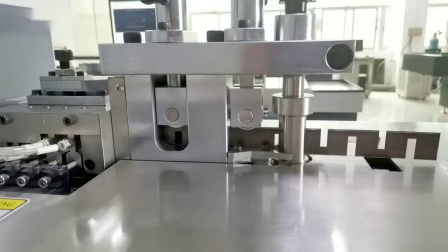 特思德激光TSD-830A自动弯刀机弯刀视频