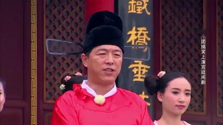 极限挑战:见到颜王赶紧下跪,黄磊想出了损招,这姿势太撩人