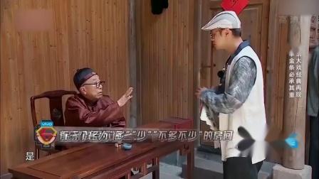 极限挑战:金条大戏上演,罗志祥贪心占为己有,下秒笑死