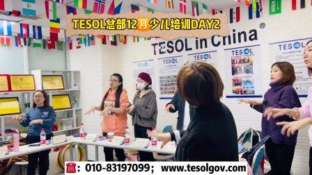 TESOL总部12🈷️面授课程培训DAY2