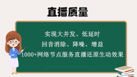 """教学直播开创""""空中课堂""""新模式"""