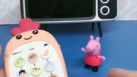 小猪佩奇的电池不见了,去问猪爸爸猪妈妈,不料是被乔治拿的