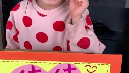本想做个抓娃娃机提高一下孩子英语水平的