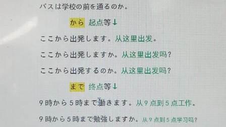 🌞52英语☀52日语:序号13-C-22 *终☞到=?